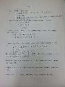 麻酔抜髄セミナー感想10