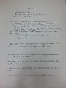 麻酔抜髄セミナー感想11