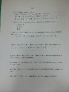 麻酔抜髄セミナー感想2