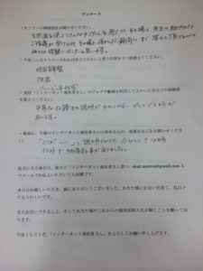 麻酔抜髄セミナー感想3
