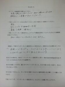 麻酔抜髄セミナー感想5