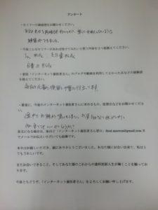 麻酔抜髄セミナー感想6