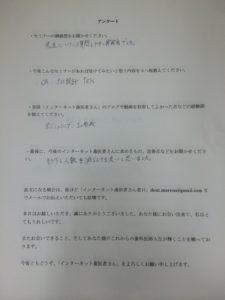 麻酔抜髄セミナー感想7