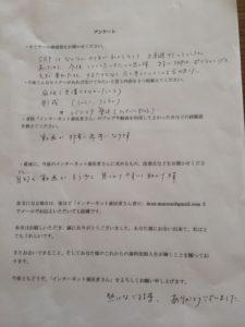スケーリング・SRPセミナー感想4