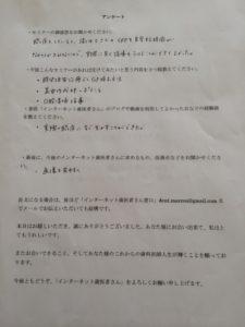 スケーリング・SRPセミナー感想7