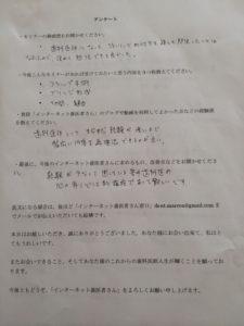 スケーリング・SRPセミナー感想8