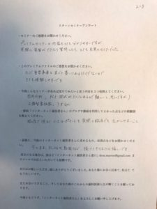 麻酔抜髄リターンセミナー感想6
