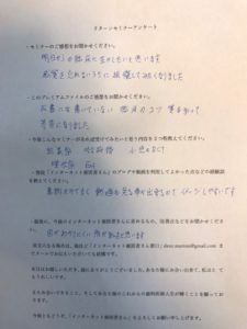 麻酔抜髄リターンセミナー感想7