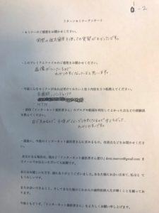 麻酔抜髄リターンセミナー感想9